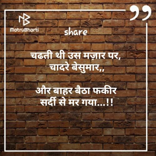 Post by Tinu Rathod on 21-Aug-2019 07:04pm