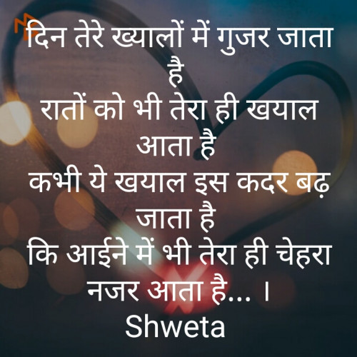 Post by Shweta Parmar on 21-Aug-2019 07:24pm