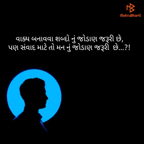 Gujarati Questions status by Reena Dhamecha on 21-Aug-2019 09:16pm | Matrubharti