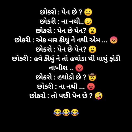 Post by Nikunj Dodiya on 21-Aug-2019 09:27pm