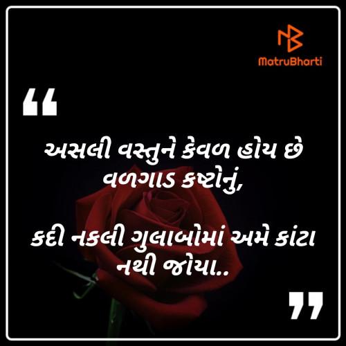 Post by Er Bhargav Joshi on 21-Aug-2019 09:35pm