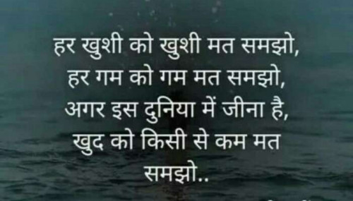 Post by Happy on 21-Aug-2019 09:36pm