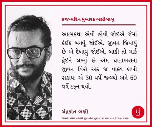 Post by Ashkk Reshmmiya on 21-Aug-2019 09:52pm