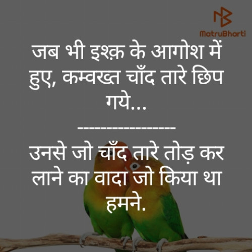 Post by Deepak Bundela on 21-Aug-2019 10:17pm