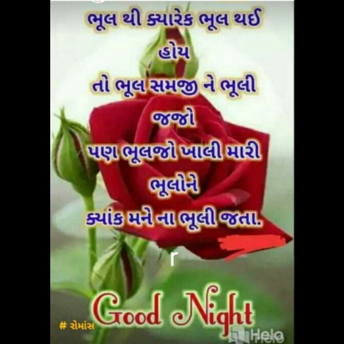 Post by Patal Gopal on 21-Aug-2019 10:44pm