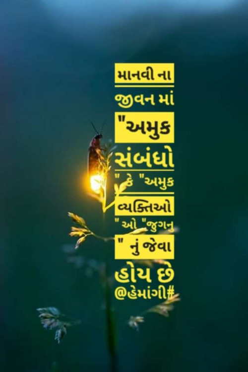 Post by Hemangi Sharma on 21-Aug-2019 11:33pm