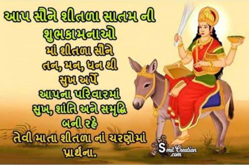 Post by Mehul Kumar on 22-Aug-2019 05:28am