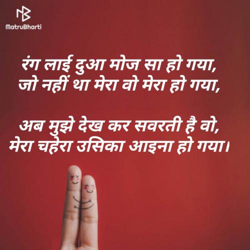 Post by Er Bhargav Joshi on 22-Aug-2019 06:24am