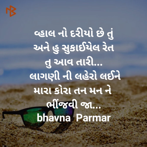 Post by Bhavna Parmar on 22-Aug-2019 06:44am