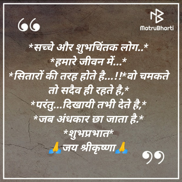 Post by SMChauhan on 22-Aug-2019 07:27am