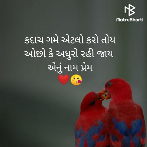 Post by Rutvik Kakadiya on 22-Aug-2019 07:50am