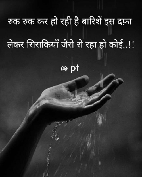 Post by PANKAJ THAKKAR on 22-Aug-2019 08:05am