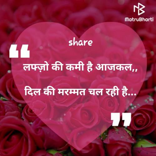 Hindi Good Morning status by Tinu Rathod _તમન્ના_ on 22-Aug-2019 08:10:28am | Matrubharti