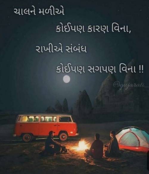 Post by Devesh Sony on 22-Aug-2019 08:46am