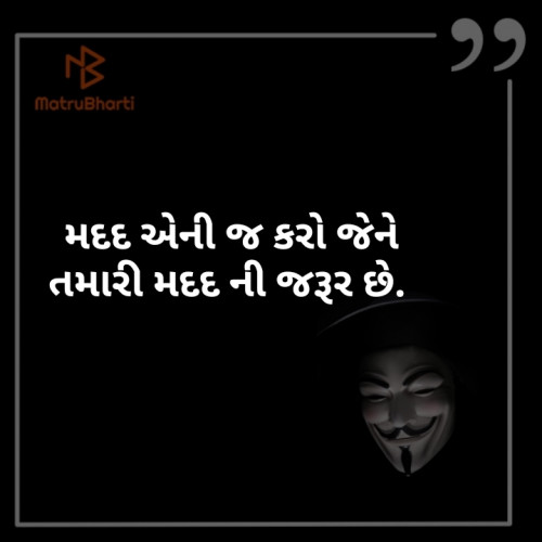 Post by patel suhani on 22-Aug-2019 09:42am