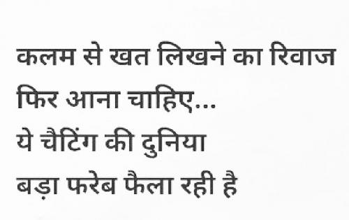 Post by Ghanshyam Patel on 22-Aug-2019 10:12am