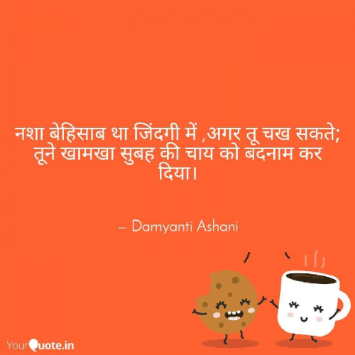 Post by Damyanti Ashani on 22-Aug-2019 10:20am