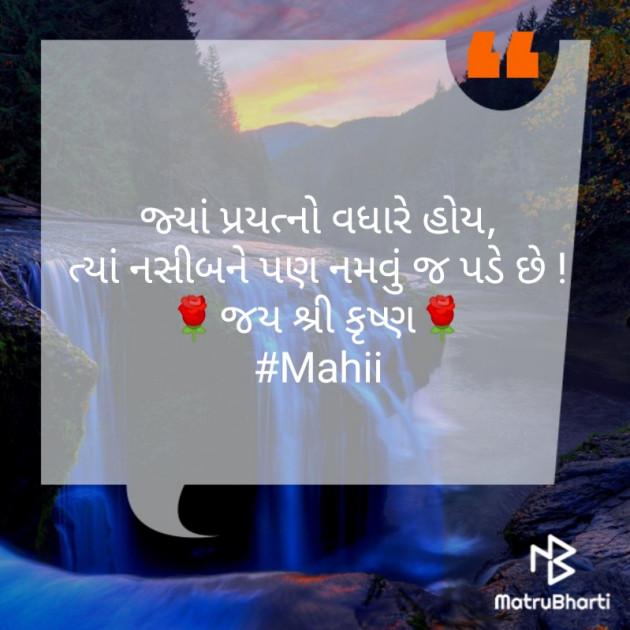 Post by Mahi on 22-Aug-2019 10:29am