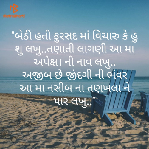 Post by Bhumi Polara on 22-Aug-2019 12:52pm