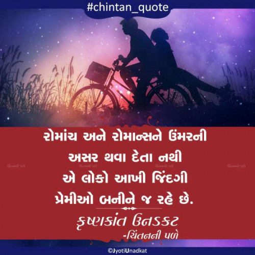 Post by Krishnkant Unadkat on 22-Aug-2019 01:46pm