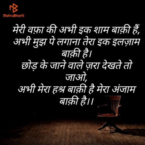 Post by Satyendra prajapati on 22-Aug-2019 02:52pm