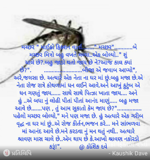 Post by Kaushik Dave on 22-Aug-2019 03:45pm