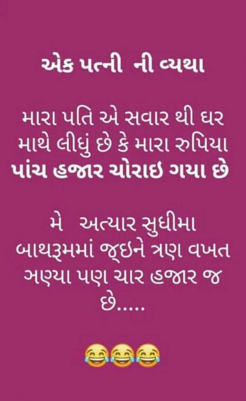 Post by Ritu Thakar on 22-Aug-2019 04:57pm