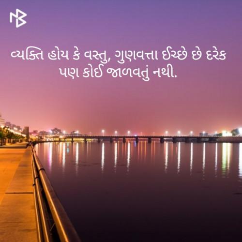 Post by Hitesh Rathod on 22-Aug-2019 05:17pm