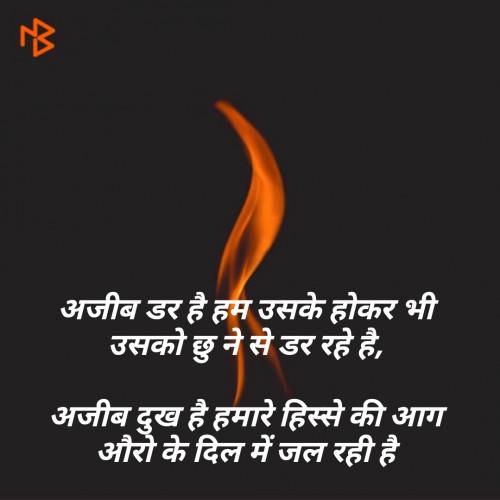 Post by Er Bhargav Joshi on 22-Aug-2019 05:20pm