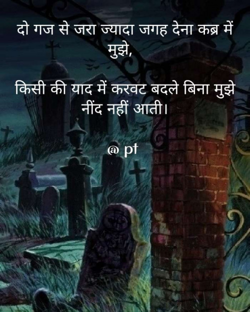 Post by PANKAJ THAKKAR on 22-Aug-2019 05:49pm