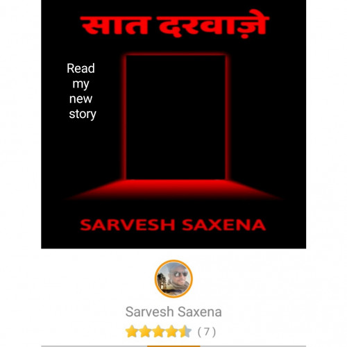 Post by Sarvesh Saxena on 22-Aug-2019 06:05pm