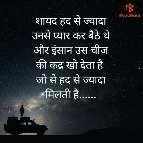 Post by Shubhra Dixit on 22-Aug-2019 07:36pm