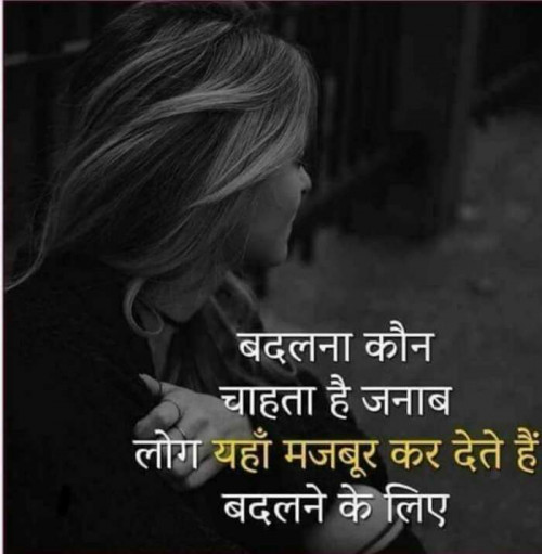 Post by Devesh Mishra on 22-Aug-2019 07:58pm