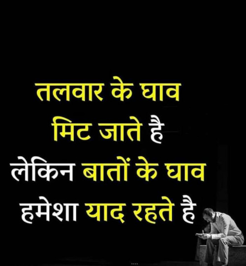 Post by Devesh Mishra on 22-Aug-2019 08:07pm