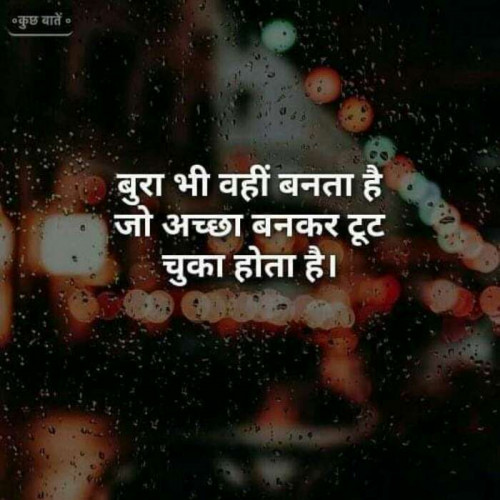 Post by Devesh Mishra on 22-Aug-2019 08:18pm