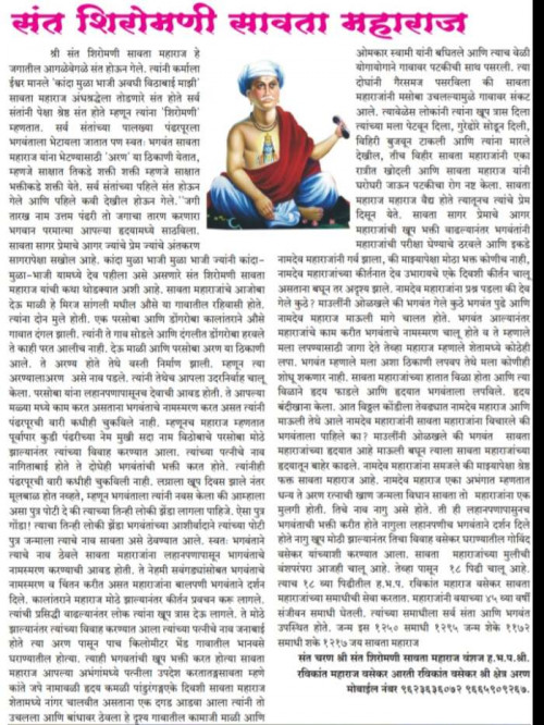 Marathi Blog status by Machhindra Mali on 22-Aug-2019 08:38:34pm | Matrubharti