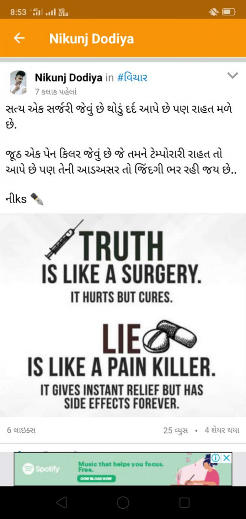 Post by Dilip Sinh Kathiya on 22-Aug-2019 08:55pm