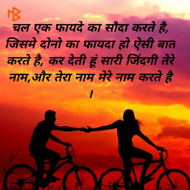 Post by Neelam on 22-Aug-2019 09:01pm