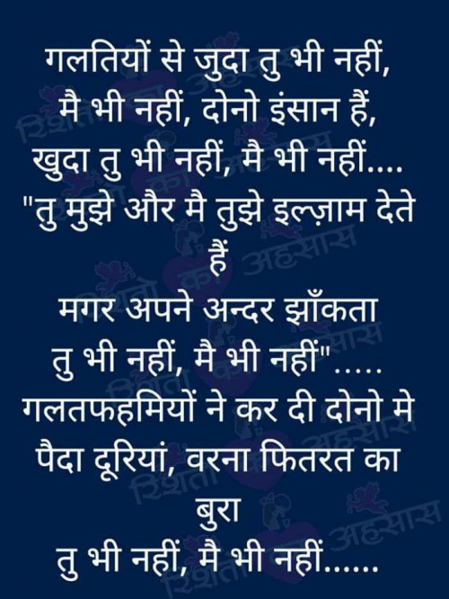 Post by Devesh Mishra on 22-Aug-2019 09:18pm