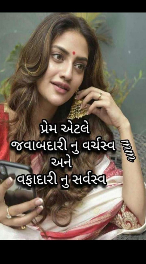Post by Parmar Narvirsinh on 22-Aug-2019 09:30pm
