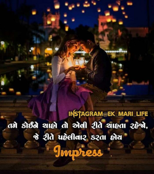 Post by Gujrati Rahul on 22-Aug-2019 09:42pm