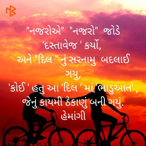 Post by Hemangi Sharma on 22-Aug-2019 10:09pm