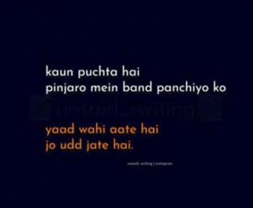 Post by Pinki on 22-Aug-2019 10:25pm