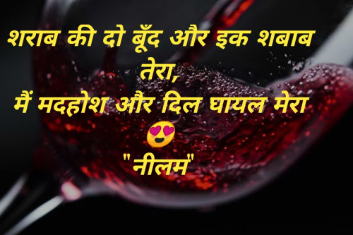 Post by Neelam on 22-Aug-2019 10:31pm