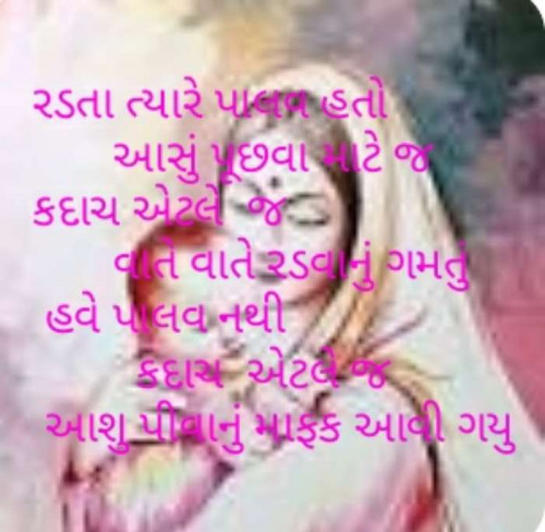 Post by Aarti Joshi on 22-Aug-2019 10:35pm
