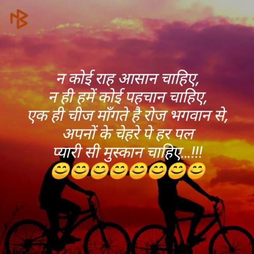 Post by Aarti Makwana on 22-Aug-2019 11:38pm