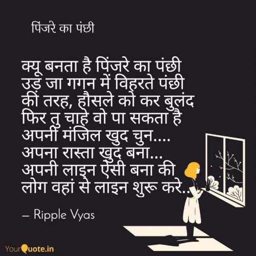 Post by Ripal Vyas on 22-Aug-2019 11:42pm