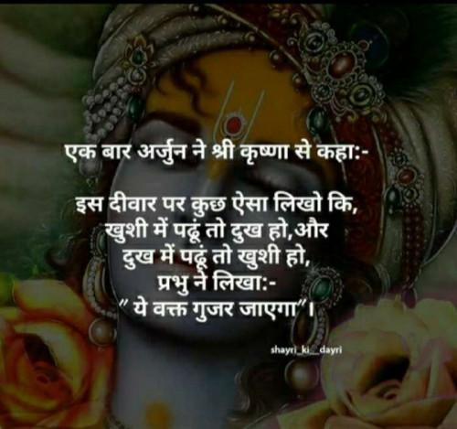 Post by Binita Patel on 23-Aug-2019 12:03am
