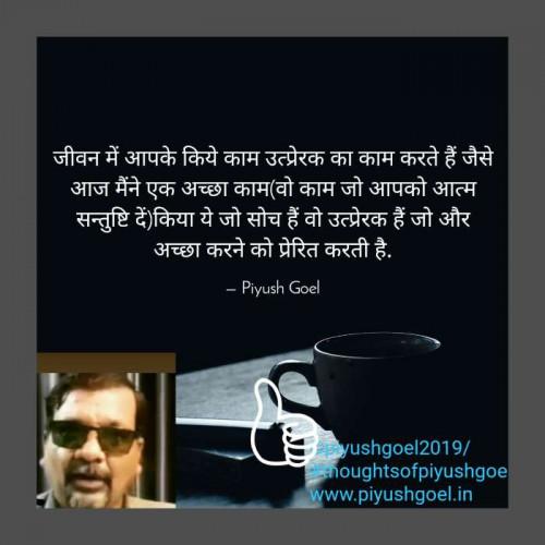 Post by Piyush Goel on 23-Aug-2019 12:25am