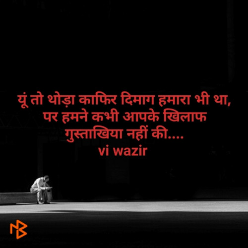 Post by wazir on 23-Aug-2019 02:58am